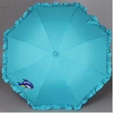 Детский зонт Airton 1552 Дельфинчик