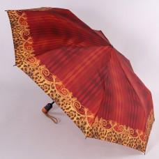 Всесезонный женский зонтик Airton 3935-500