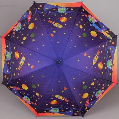 Зонтик ArtRain 1551 Космос