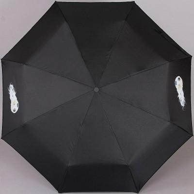 Зонт механический молодежный ArtRain 3517 Футбол