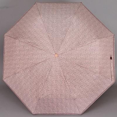 Зонт полный автомат ArtRain 3615 Бежевый в узорах