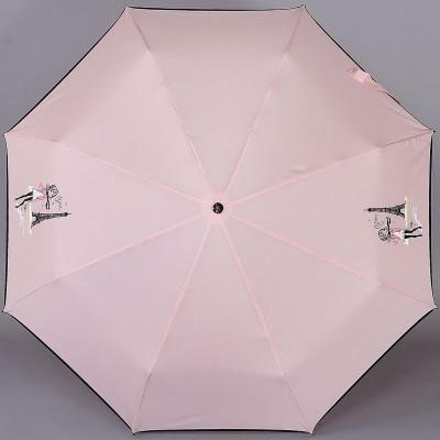 Женский зонт ArtRain арт.3911-1715 Париж