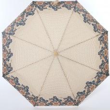 Женский зонт ArtRain арт.3916-1641
