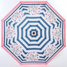 Женский зонт ArtRain арт.3916-1649