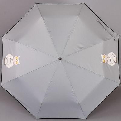 Зонтик молодежный ArtRain 3917