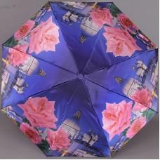 Женский зонт Drip Drop 974-06 Город в цветах