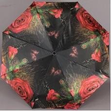 Сатиновый женский зонт полный автомат Drip Drop 974