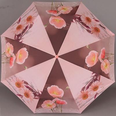Женский зонтик Drip Drop 978 Музыка цветов