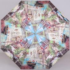 Зонтик от Никаса Сафронова Lamberti 73947-1866 Лето в Европе в стиле дрим вижн