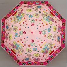 Зонтик детский Magic Rain 14892