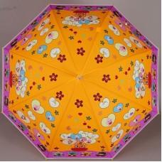 Зонтик трость детский с большим куполом Magic Rain 14892-08