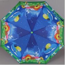 Зонтик детский Magic Rain Susino 3933