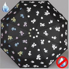 Женский зонт проявлялка Magic Rain 7219-1604