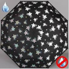 Зонт раскраска от дождя Magic Rain 7219-1601