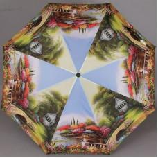 Зонт от дождя Magic Rain Сказочные пейзажи