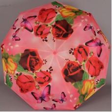 Зонт с каркасом 9 спиц Magic Rain 7293-1615