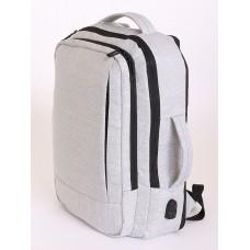 3020-02 Деловой рюкзак трансформер Серый