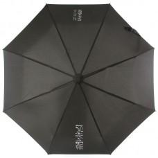 Зонт унисекс 33811-03 NEX Иероглифы