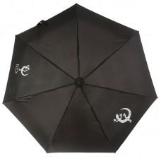 Зонт молодежный NEX 34921-06 Ящерица