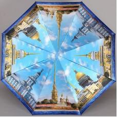 Зонтик с красотами Санкт-Петербурга Planet 102-9801