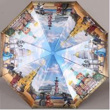 Зонт полный автомат Planet 102 Старинный Санкт-Петербург