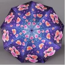 Зонт синий с цветами Yuzont 437