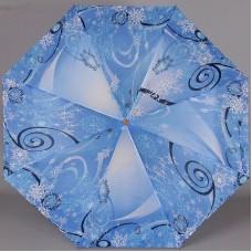 Зонт женский Pasio L816
