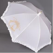Зонтик трость для невесты Sponsa 6077-9807