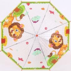 Детский зонт Веселый львёнок  TORM 14811-1901