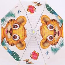 Детский зонт Тигр TORM 14811-1905