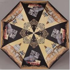 Зонт женский Три Слона 101-9804 Венеция
