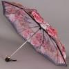 Зонт Три Слона 101-9805 женский полный автомат