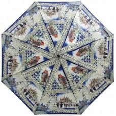 Зонт Три слона 112 Старый город