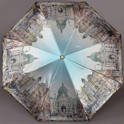 Зонт женский Три Слона 133 Вена, Австрия