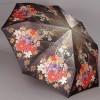Женский зонт Три Слона 137