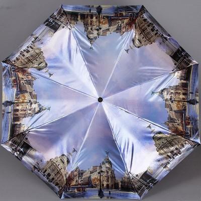 Блестящий зонтик TRUST 30472-63