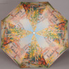 Зонт женский TRUST 33375-1617
