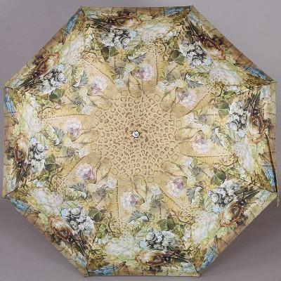 Женский зонт Trust 42375 с нежными цветами на куполе