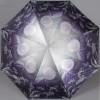 Зонт TRUST FASML-21lux Жемчужина
