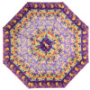Зонт полуавтомат женский Trust SMAL-21P-04 Калейдоскоп