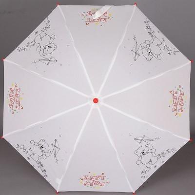 Развивающий детский зонт ZEST 21581-254