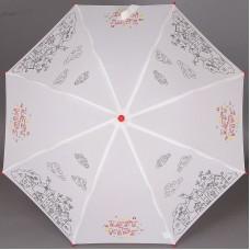 Зонтик раскраска с фломастерами ZEST 21581-257