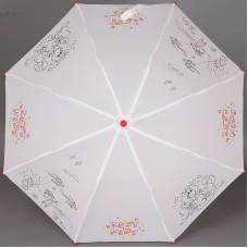 Раскраска с фломастерами на зонтике для детей ZEST 21581-252