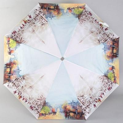 Красивый зонтик ZEST 23815 Париж акварелью