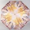 Зонт ZEST 23815-9067 Тепло осени