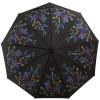 Женский зонтик ZEST 239996-155 Бабочки